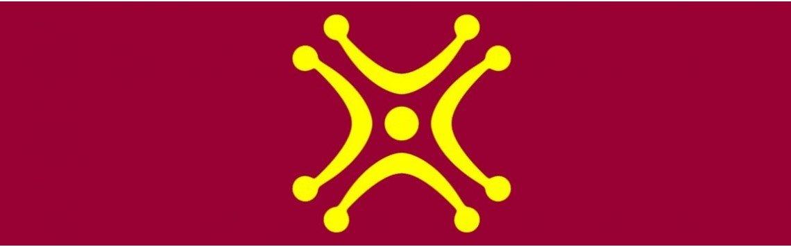 Articles-cadeaux et bijoux de l'Estela de Cantabria.